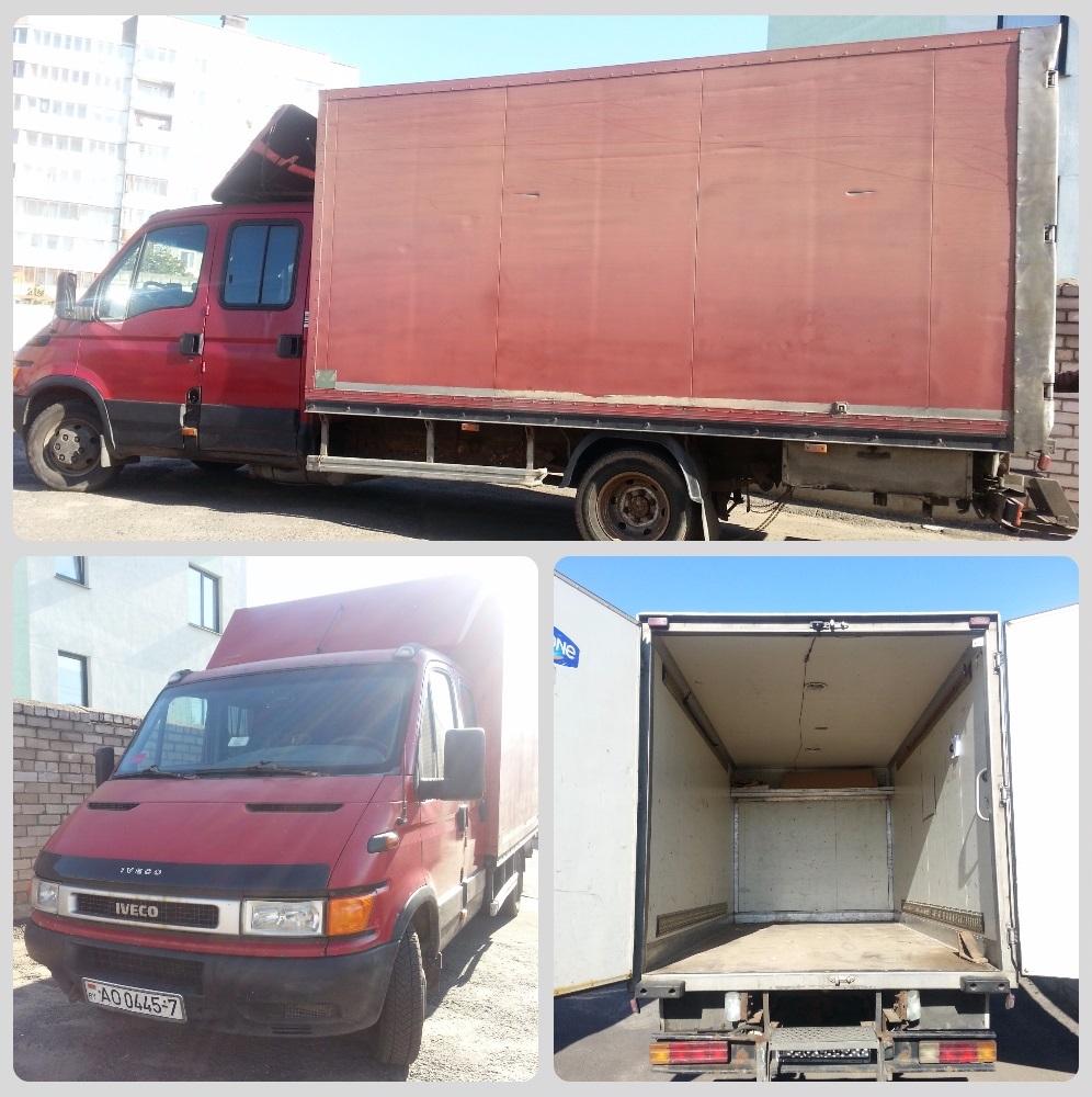 Грузоперевозки до 3 тонн в Минске